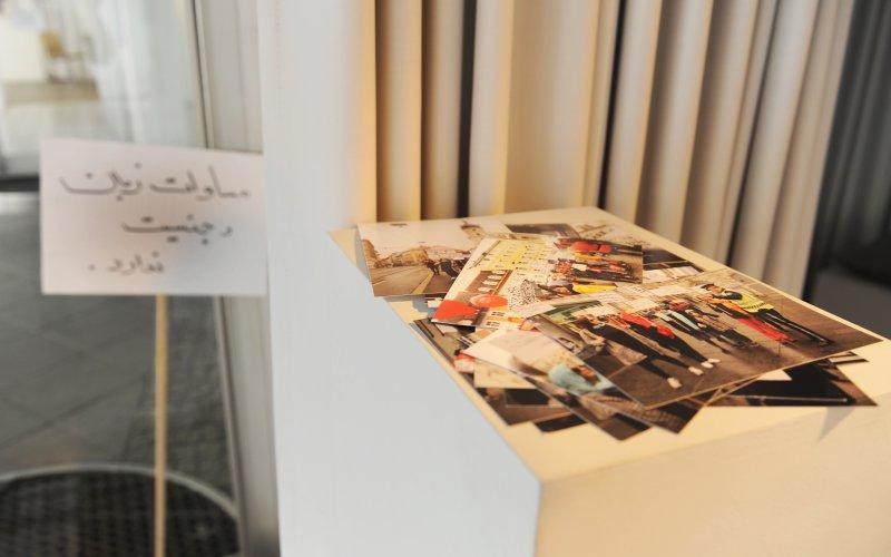 """""""Die Gleicheit"""", Foto: Maryam Mohammadi, © esc medien kunst labor"""
