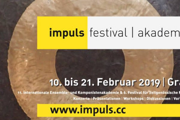 Another-Stage_Sujet_impuls_@_esc_medien-kunst-labor_©_impuls