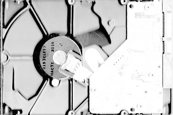 hard drive, detail, Fränk Zimmer